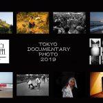 Tokyo Documentary Photo 2019