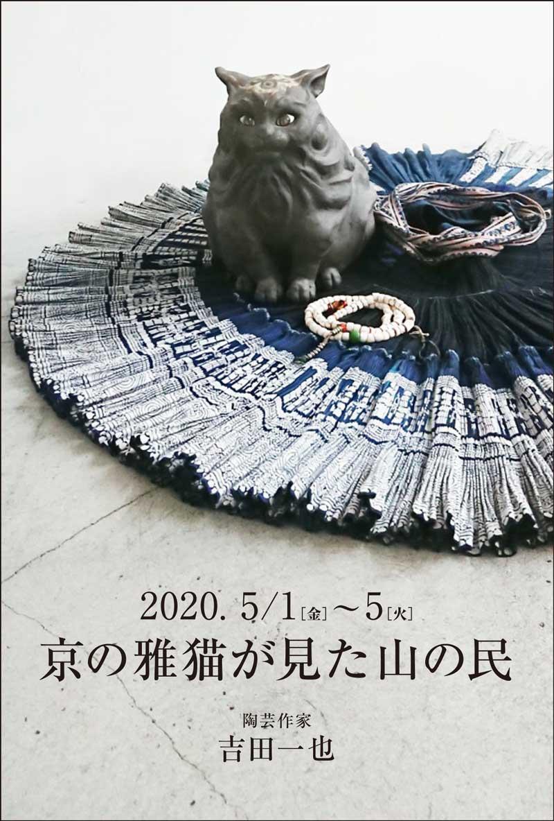 20200501